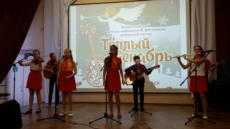 Гавот неприрученного лиса-Теплый декабрь-2017