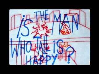 Счастлив ли человек высокого роста? / is the man who is tall happy? (2013)