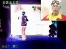 Dance of H.O.T.'s 「Candy」(에이치오티 캔디 안무)