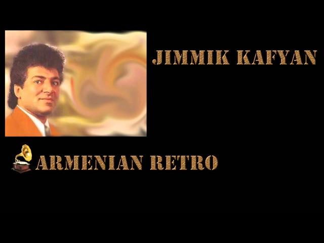 Jimmik Kafyan Shirmaqar 1994 Armenian Retro