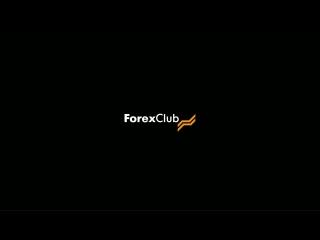 #Казань с #ПетрСтепанов. Инсайд, который поможет заработать #libertex #fxclub #Bitcoin