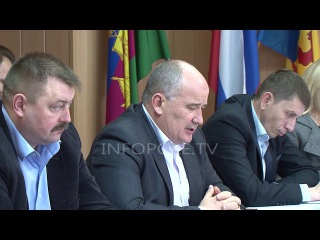 Еженедельное планерное совещание в администрации Новокубанского района.