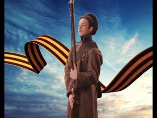 1 декабря - День воинской славы России