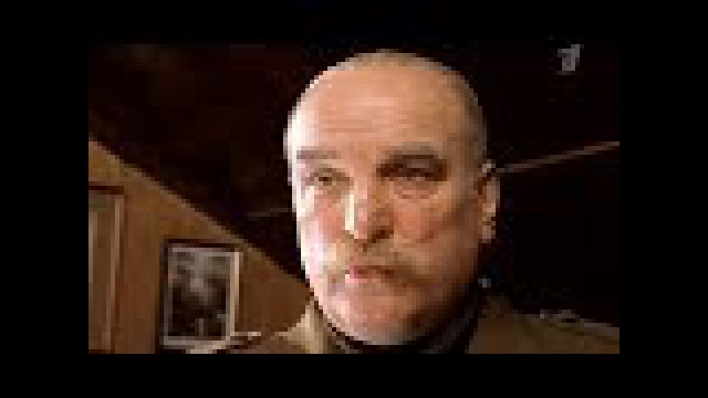 Воспоминания о Шерлоке Холмсе (2 серия из 13) 2000 SATRip
