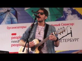 """Antenna Tree @ Фестиваль """"Аллея парящих зонтиков"""""""
