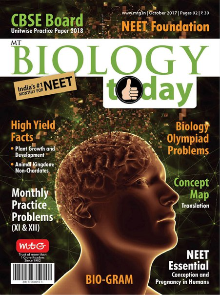 Biology Today 2017