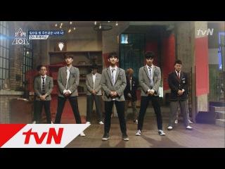 [Problematic Men] Produce Boys X Sexy Brain Men 'It's Me' Collab Stage! (ft. Wink Boy 'Maroo Ent.'s' Ha Seokjin) 170806