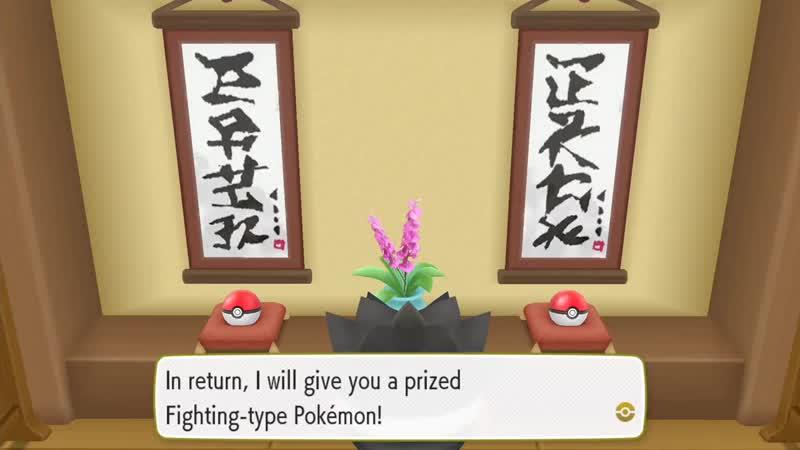 [AssiMaslow] БОЙЦОВСКОЕ ДОДЗЕ - Pokemon Lets Go, Pikachu 25 - Прохождение (ПОКЕМОНЫ НА НИНТЕНДО СВИЧ)