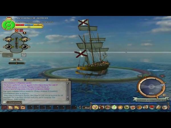 Игра Корсары За Испанию Бой с Пиратом
