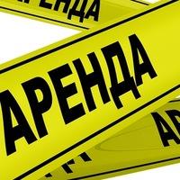 Аренда квартир в Перми / Сниму