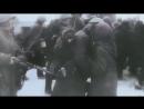 Banda Bassotti - Stalingrado (Сталинград. Русские субтитры)