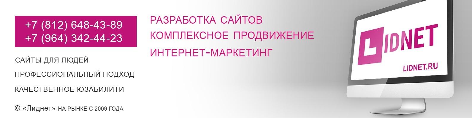 Компании по продвижению сайтов в россии курсовая как сделать сайт