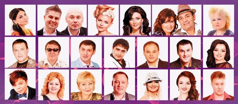Список современных российских актрис с фото старину