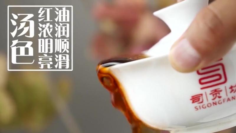 Sigongfang Pu'er