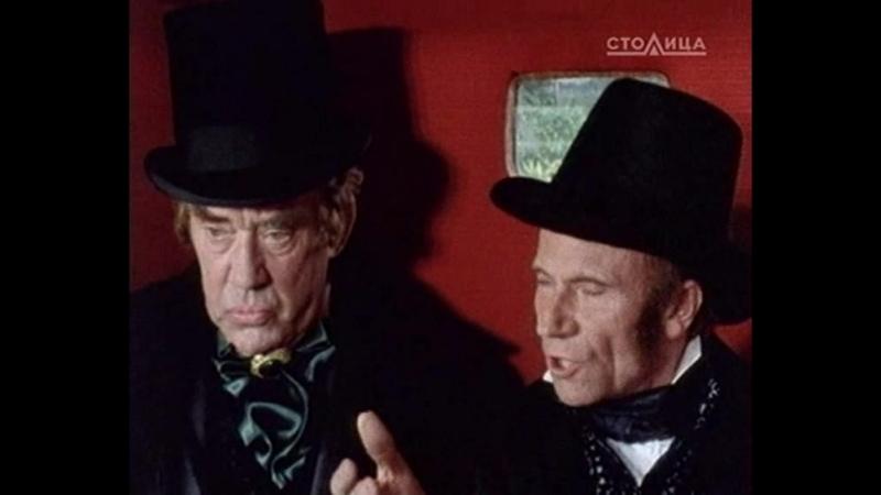 Фильм Блеск и нищета куртизанок 4 серия 1975 год