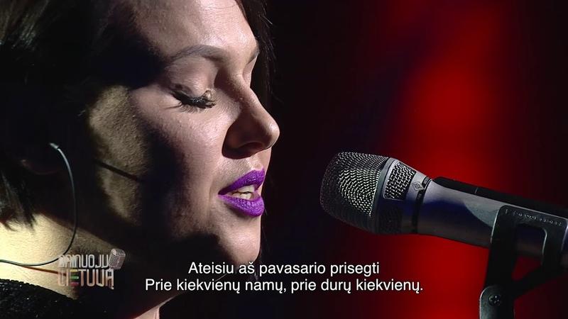 """Jazzu - """"Rudens naktis sustojo (Dainuoju Lietuvą)"""