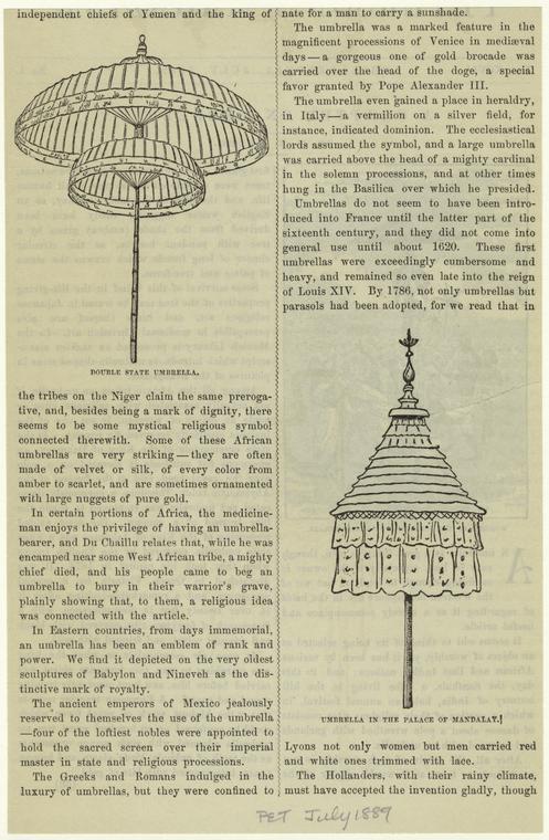 СИГательный Зонтик — личный телепорт ?, изображение №14
