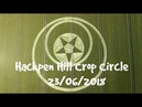 Crop Circle at Hackpen Hill - Reported 23.06.2018
