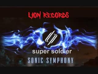 Sonic symphony super soldier(lion records)