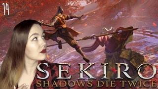 ПРЕДФИНАЛ (14) ⛩️ SEKIRO: Shadows Die Twice ⛩️ Полное женское прохождение на русском