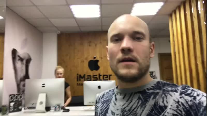 Реальные пацаны а iMaster