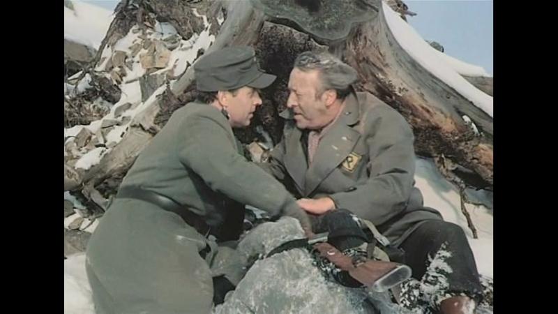 Архив смерти (ГДР, 1980) 8-я серия