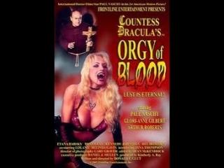 Оргия крови (2009)