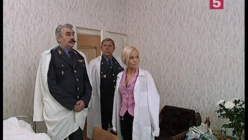 Влюбленный Агент 4 Серия.(2005)