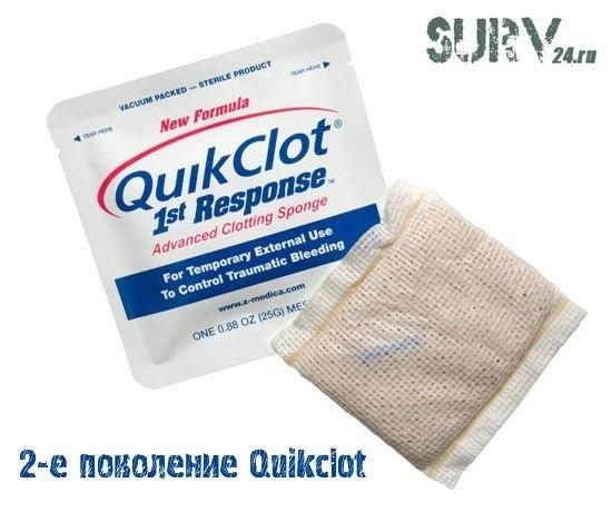 Кровоостанавливающее средство Celox: Полное руководство по применению, изображение №48