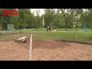 Парк Троицкий меняется и еще одна большая редкость для Ачинска