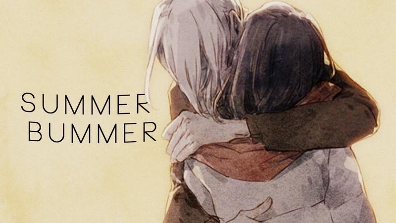 Don't be a summer bummer babe