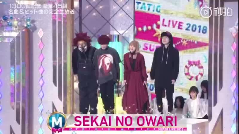 欅坂46 アンビバレント MUSIC STATION SUPER LIVE2018!