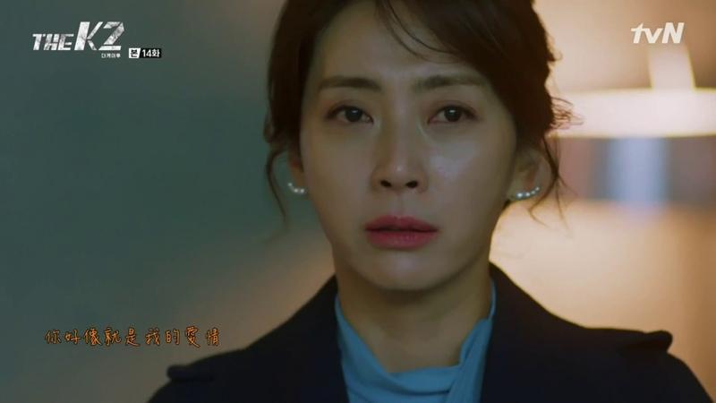THE K2 LEE HI MY LOVE 金濟夏 X 崔宥真 Jeha X Yoojin 特效中字 M V