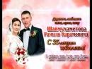 13-07-18 Шаймухаметова