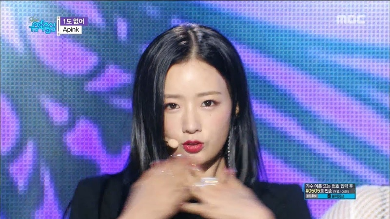 [HOT][쇼 음악중심] Apink - I'm so sick , 에이핑크 - 1도 없어 Show Music core 20180714
