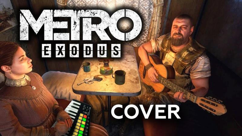 Metro Exodus Main Theme / Launchkey mini Remake