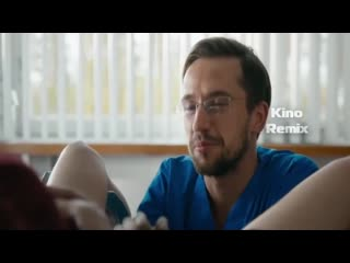 фильм жизнь впереди kino remix 2019 ржака пошлый юмор ржач до слез комедии смешные приколы первая любовь