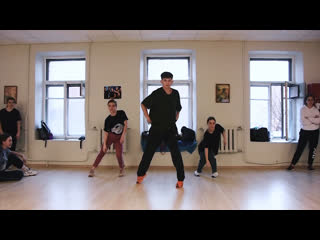 Ivan petrushevskyi || james blake-mile high(feat. travis scott )|| gday workshop