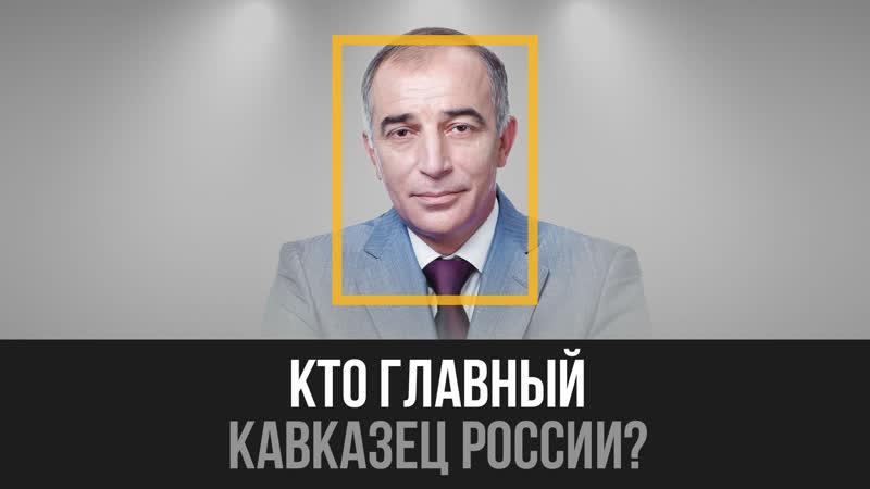 """Алий Тоторкулов: """"Мне эта Дума 100 лет не нужна была"""". Призвание"""
