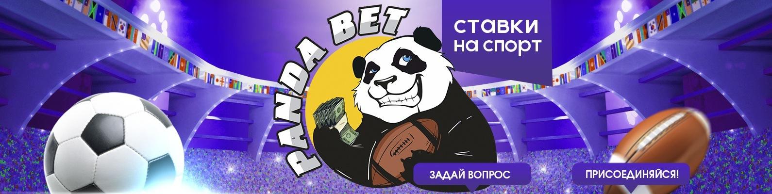 Panda Bet