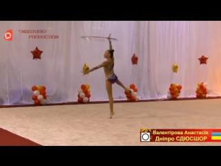 Анастасия Валентирова Обруч - Elite Cup 2018 (Винница)