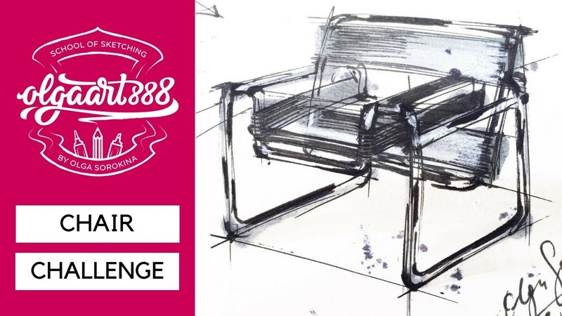✏️CHAIR CHALLENGE how to draw Marcel Breuers Wassily chair. Episode 1