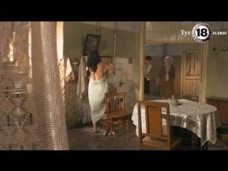 Sexy подборка екатерина стирженова-откровенные сцены
