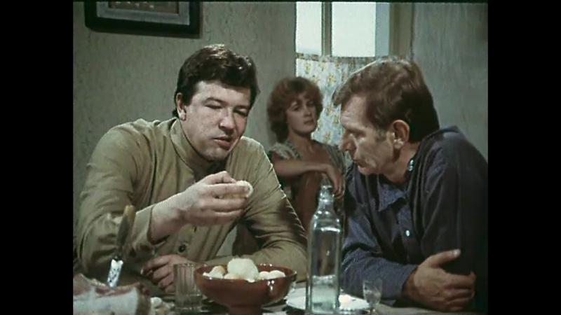 Гос граница Фильм 2 Мирное лето 21 года 2 я серия 1980