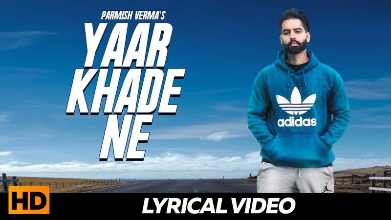 Yaar Khade Ne Lyrical Parmish Verma Dilpreet Dhillon Latest Punjabi Songs
