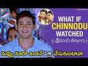 What If Chinnodu Watched Srinivasa Kalyanam? | Mahesh Babu | Nithiin | SVSC | Telugu Filmnagar