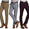 Стильные мужские брюки | SERVUS-opt