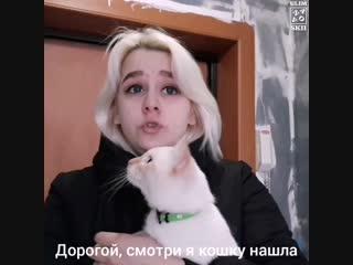 Улимановский - Несправедливость