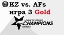 KZ vs AFs Игра 3 Must See Week 9 LCK 2019 Чемпионат Кореи King Zone DragonX Afreeca Freecs