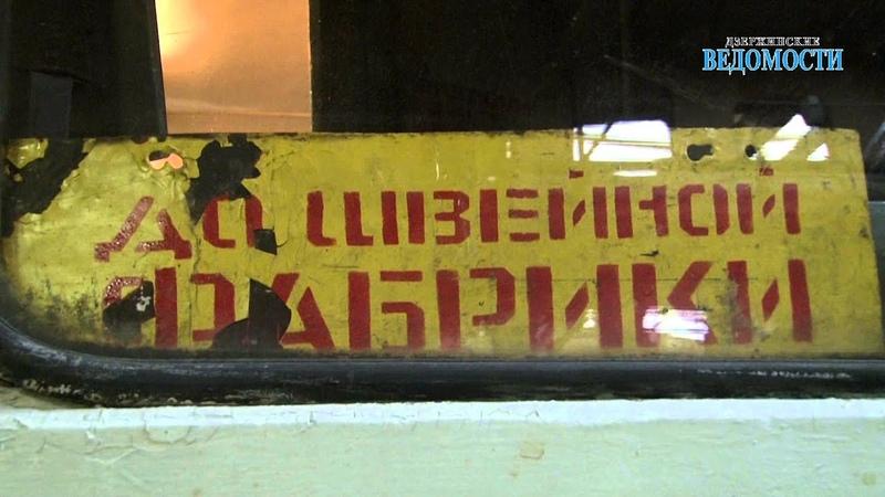Видеоприложение к газете Дзержинские ведомости Дзержинский транспорт ждут перемены
